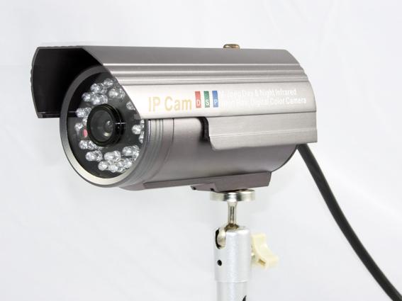 Ryfutone Co ,LTD provide professional camera, including SONY
